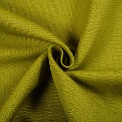 Купить ткань мебельную в екатеринбурге розницу пандора лапка
